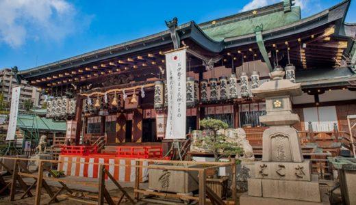 大阪天満宮初詣2020参拝時間や期間はいつまで?混雑や屋台/駐車場も!