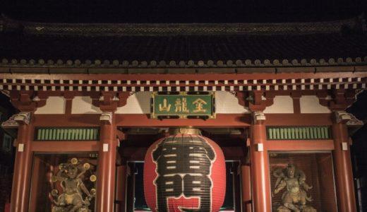 浅草寺(東京)初詣2020参拝期間や時間はいつまで?屋台や混雑/駐車場も