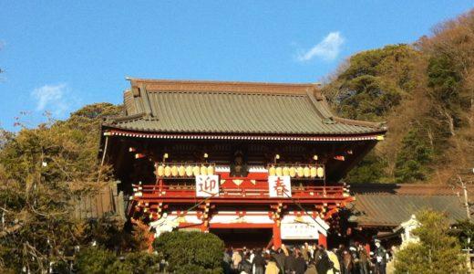 鶴岡八幡宮初詣2020参拝期間や時間はいつまで?屋台や混雑/駐車場も!