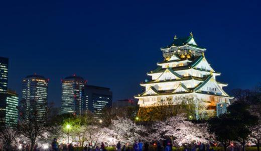 大阪城公園花見2020混雑時間/穴場スポットは?場所取りは?屋台/駐車場も